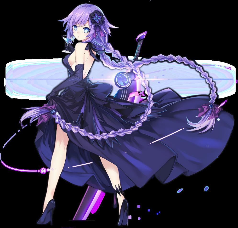 Neptunia!