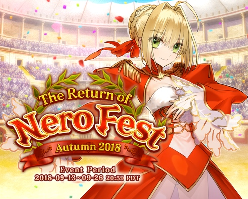 Nero Fest 2018 hero graphic