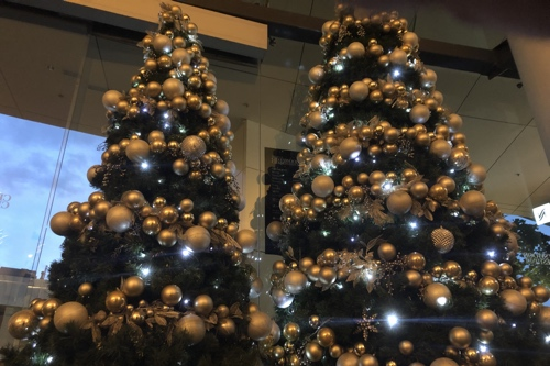 Photo of Christmas trees in Chatswood Chase in... Chatswood