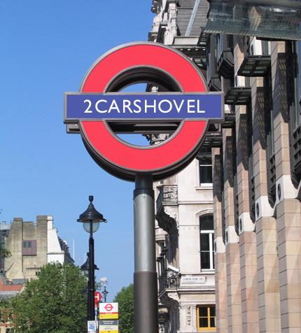 London Underground roundel reading 2CARSHOVEL