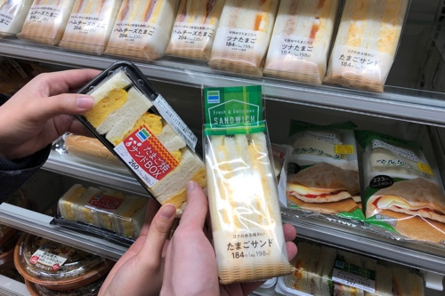 An variety of egg sando from Family Mart!
