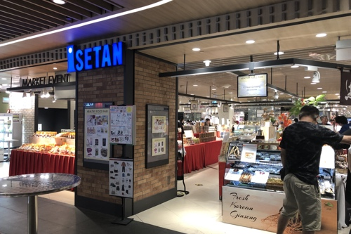 Entrance to the Isetan supermarket in Jurong East