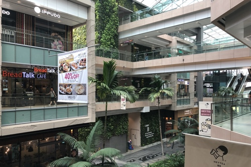 Photo showing all the greenery inside Westgate in Jurong East.