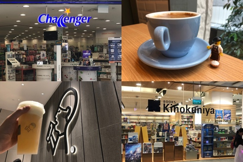 Photos of the outside of Challenger, my new barista Lego minifig with a coffee, and the outside of Kinokuniya