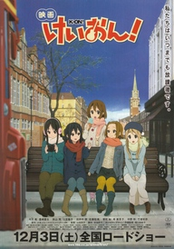 Poster for the K-On! Movie