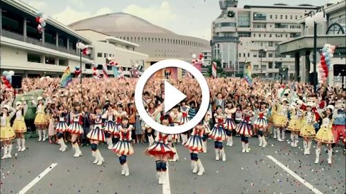 Play 【MV full】 恋するフォーチュンクッキー / AKB48[公式]