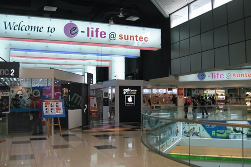 View of the e-life @ Suntec pavilion upstairs in Suntec City, by Sangkang on Wikimedia Commons.