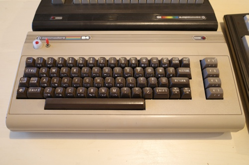Photo showing the front of my old Commodore C64 alongside my C16 and Plus/4.