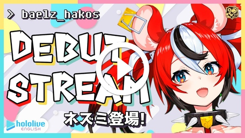 Play 《DEBUT STREAM》- LET'S GET THIS PARTY STARTED! #hololiveEnglish #holoCouncil