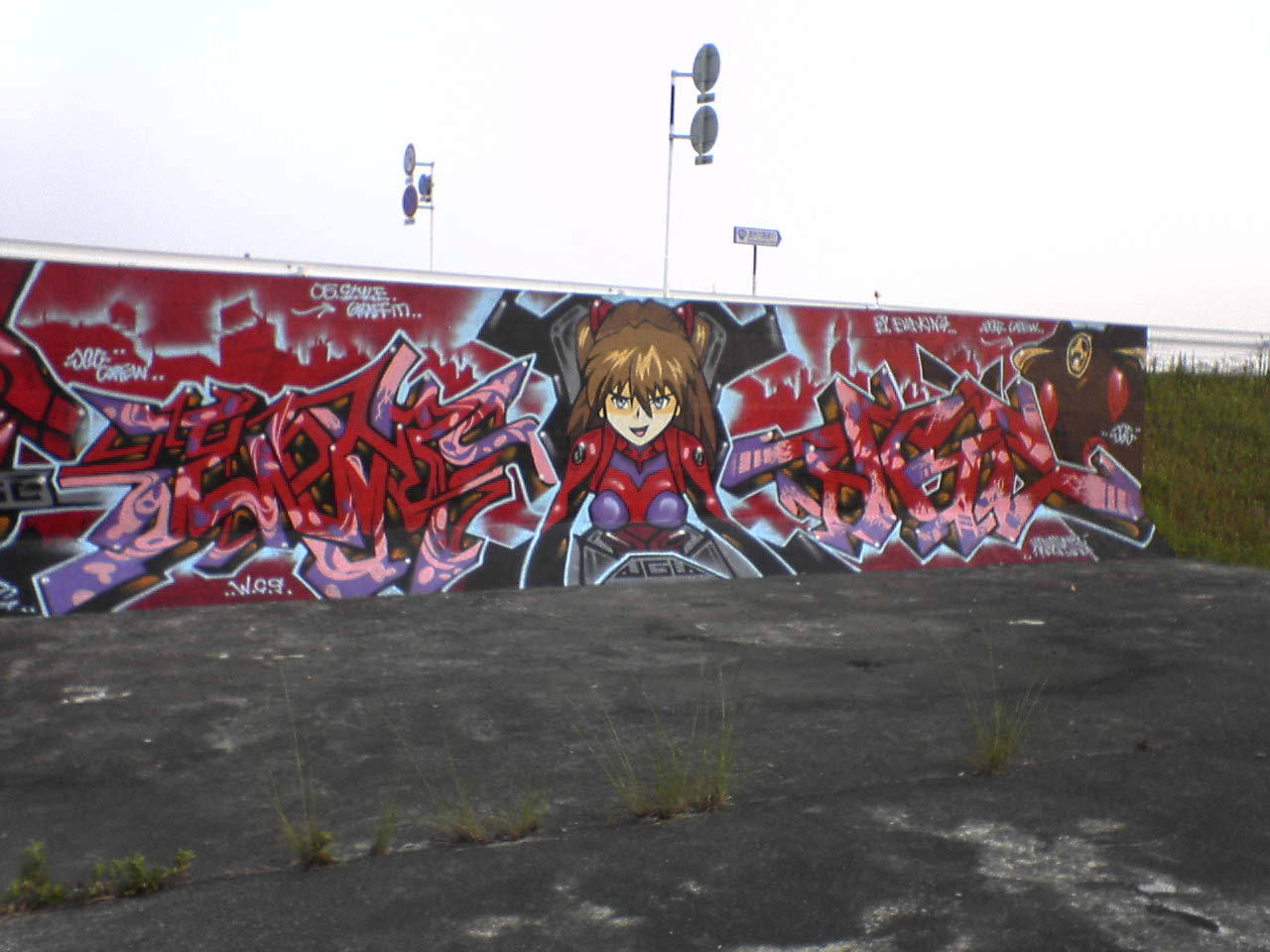 Wall with Asuka graffiti art
