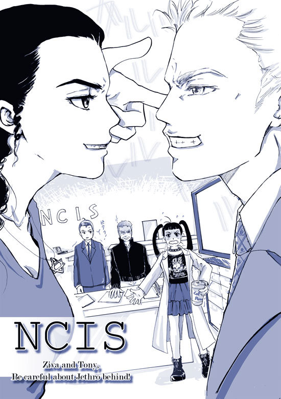NCIS fanart: Be careful about Jethro behind!