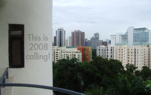 Photo off my bedroom balcony in Singapore, taken 29th of February 2008