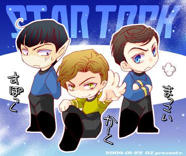 Cute Star Trek Original Series fanart.
