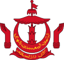 Coat of Arms (literally!) of Brunei