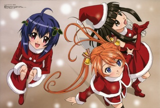 Nodoka and friends from Negima festive wallpaper