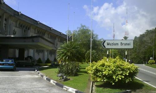 Brunei Museum, Kota Batu, Bandar Seri Begawan, Brunei by Kurun on Wikipedia
