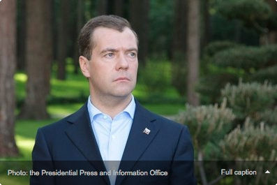 Photo of Dmitry Medvedev from the Russian Presidential Press and Information Office