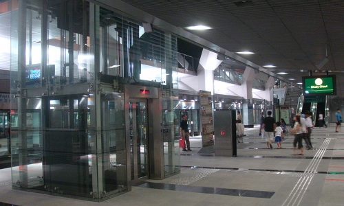 Photo of Paya Lebar station, by mailer_diablo on Wikipedia