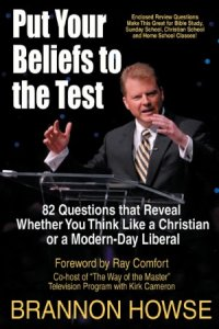 Put Your Beliefs to the Test!