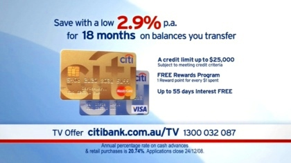 Screenshot from the Citibank balance transfer advertisement