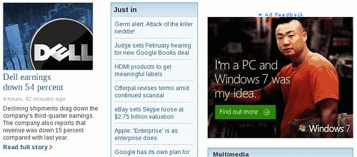 CNET advertisement positioning #fail