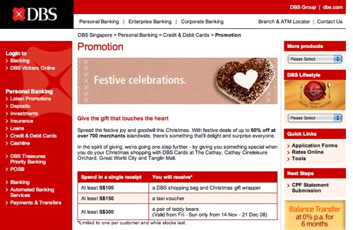 DBS Bank Singapore Christmas 2008 promotion page accessed this morning