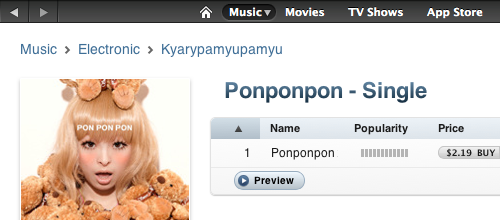 Kyary's PonPonPon on iTunes!